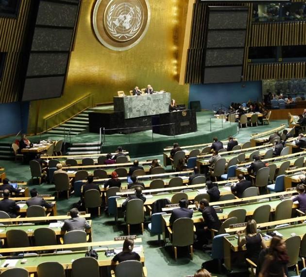 Τα Σκόπια έχασαν το δικαίωμα ψήφου στον ΟΗΕ.