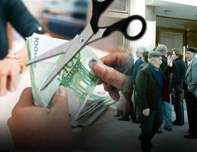 Ανακλήθηκαν 19 παράτυπες πρόωρες συνταξιοδοτήσεις.
