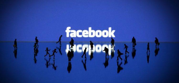 Υποψήφιος πρόεδρος των ΗΠΑ το 2020 ο «Mr Facebook»;